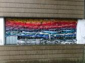 City Woven Textile — Stock Photo