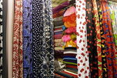 Fabric 03 — Stock Photo