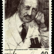 A stamp shows medical researcher Georgios Papanikolaou - Foto Stock
