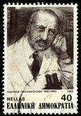 A stamp shows medical researcher Georgios Papanikolaou — Stock Photo