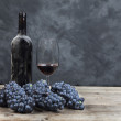 Red wine and grapes — Stock Photo #29959729