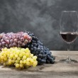 Red wine and grapes — Stock Photo #29959921