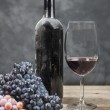 Red wine and grapes — Stock Photo #29960069