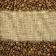Stock Photo: Frame of brown coffee beans