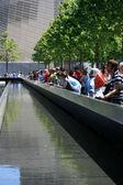Memorial — Foto Stock