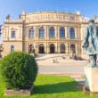 Rudolfinum Concert Hall in Prague — Stock Photo