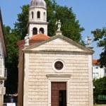 Church in Zadar, Croatia — Stock Photo