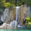 Stock Photo: Plitvice National Park, Croatia