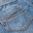 Jeans background — Stock Photo #17359709