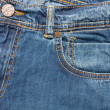 Jeans background — Stock Photo #17359741