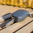 Stock Photo: Car key