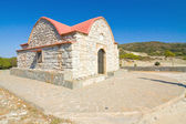 Chapel, Rhodes island, Greece — Stock Photo