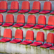 Stock Photo: Empty sports tribune