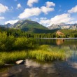 Strbske Pleso, lake in Slovakia in High Tatras — Stock Photo