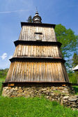 An old Orthodox church in Rzepedz, Beskid Niski Mountains, South Eastern Poland. — Stock Photo