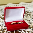 Gold wedding rings with  box - Stock Photo