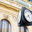 Stock Photo: Street clock