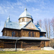 An old Orthodox church in Chmiel, Bieszczady Mountains - Stock Photo