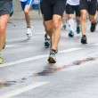 Stock Photo: Running in city marathon