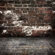 Stock Photo: Grunge background, red brick wall texture bright plaster wall and blocks road sidewalk abandoned exterior urbbackground for your concept or project