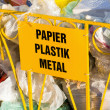 Stok fotoğraf: Recycling garbage and reusable waste management