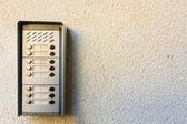 Intercom on the wall — Stock Photo