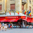 Постер, плакат: TIMISOARA ROMANIA JULY 22 2014: McDonalds restaurant at Pia a Victoriei Timisoara Romania Mc Donalds is the world biggest fast food chain