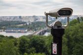 Coin-Operated Binoculars in Kiev — Stock Photo