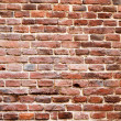 Background of brick wall texture. red brick wall of house — 图库照片 #27231035