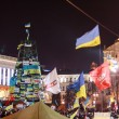 Stock Photo: KIEV (KYIV), UKRAINE - DECEMBER 4, 2013: Hundreds of thousands p