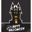 Stock Vector: Vector halloween card