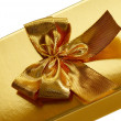 Stock Photo: Gift box - 2