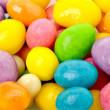 图库照片: Many-colored sweet bright dragee