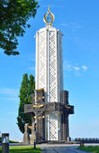 Memorial monument to the Holodomor victims. Kyiv, Ukraine — Stock Photo