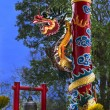 Royalty-Free Stock Photo: Column with the Dragon.
