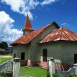 Stock Photo: Protestant Church LumbLintong, Samosir Island.