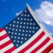 Closeup of American flags — Stock Photo