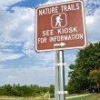 Nature trail sign — Stock Photo