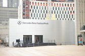 NEW YORK, NY - SEPTEMBER 04 : A front entrance at tents during Mercedes-Benz Fashion Week at Lincoln Center on September 04, 2012 in New York City — Stock Photo