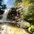 Waterfall at Kaatskils mountains upstate NY - Stock Photo