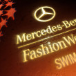 A general view of atmosphere at the Mercedes-Benz Fashion Week — Stock Photo