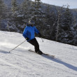 Stock Photo: Skier, Freeride at groomed slopes