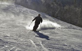 Skier, Freeride at groomed slopes — Stock Photo