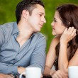 Couple very close to kissing each other — Stock Photo #29235189