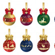 Stock Photo: Hunting Christmas decoration with ribbon