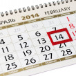 Calendar page with red frame on February 14 2014. — Stock Photo #38680919
