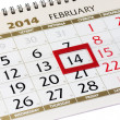 Calendar page with red frame on February 14 2014. — Stock Photo #39157049