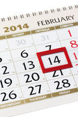 Calendar page with red frame on February 14 2014. — Stock Photo