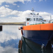 Stock Photo: Kirkwall harbour