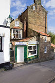 Old fashioned English shop — Stockfoto